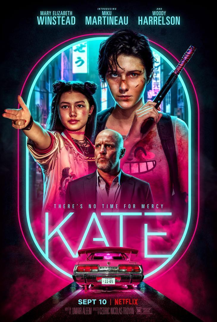 Kate-435840712-large